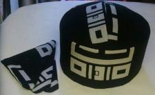 Black-White-Kufi-Set