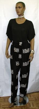 african-pants7.jpg