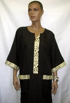 african-shirt2007p.jpg